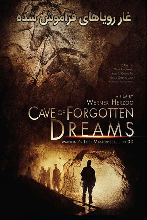 دانلود مستند غار رویاهای فراموش شده دوبله فارسی Cave of Forgotten Dreams 2010
