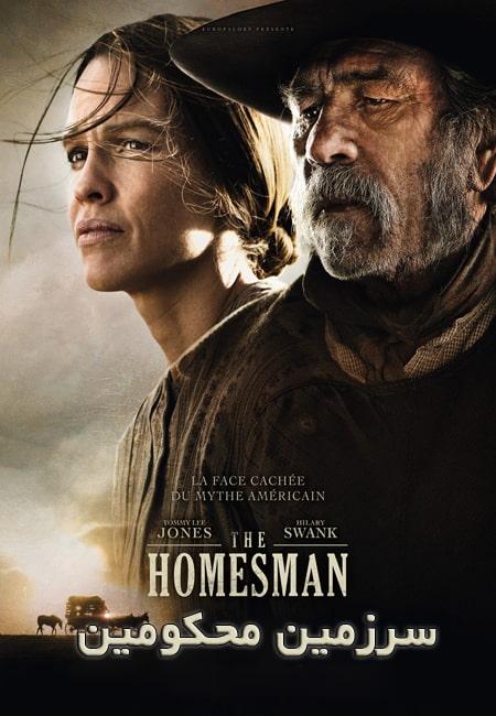 دانلود فیلم سرزمین محکومین دوبله فارسی The Homesman 2014