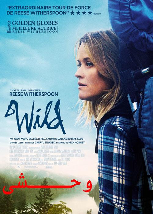 دانلود فیلم وحشی دوبله فارسی Wild 2014