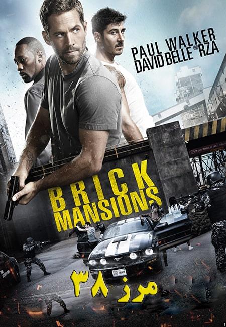 دانلود فیلم مرز ۳۸ دوبله فارسی Brick Mansions 2014