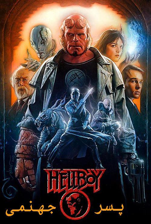 دانلود فیلم پسر جهنمی دوبله فارسی Hellboy 2004
