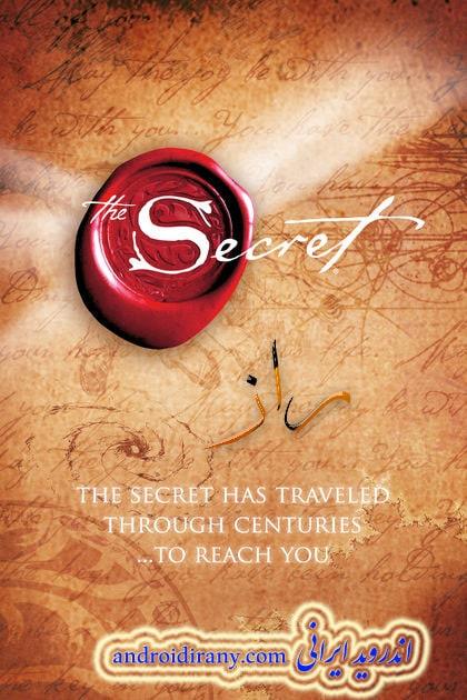 دانلود فیلممستند راز دوبله فارسیThe Secret 2006