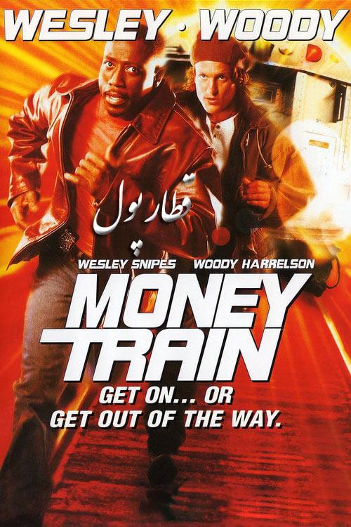 دانلود فیلم قطار پول دوبله فارسی Money Train 1995