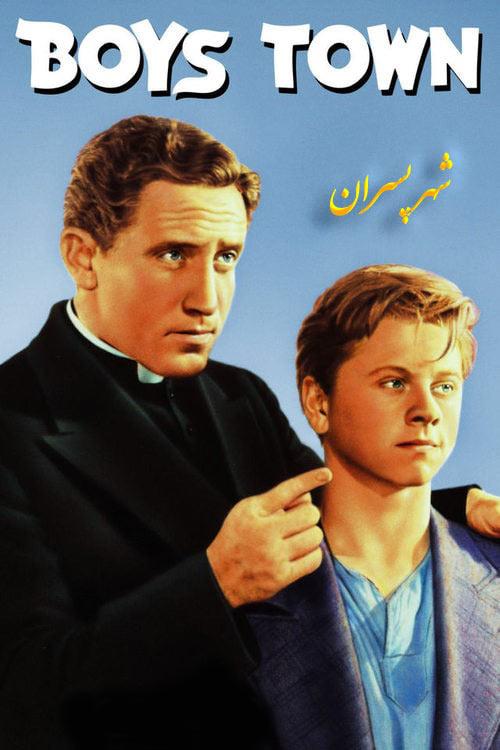 دانلود فیلم شهر پسران دوبله فارسی Boys Town 1938