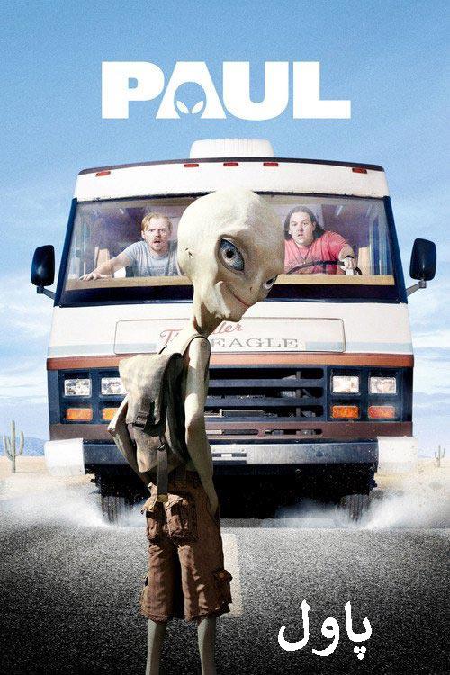 دانلود فیلم پاول دوبله فارسی Paul 2011