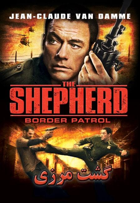 دانلود فیلم گشت مرزی دوبله فارسی The Shepherd 2008