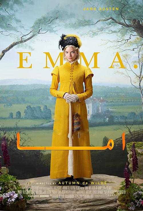 دانلود فیلم اما دوبله فارسی Emma 2020