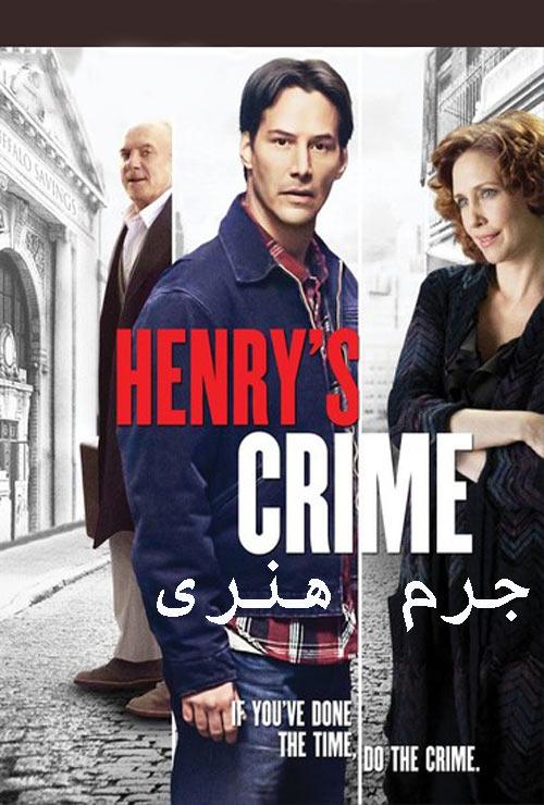 دانلود فیلم جرم هنری دوبله فارسی Henry's Crime 2010