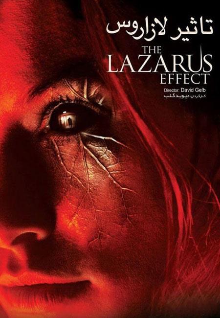دانلود فیلم تاثیر لازاروس دوبله فارسی The Lazarus Effect 2015