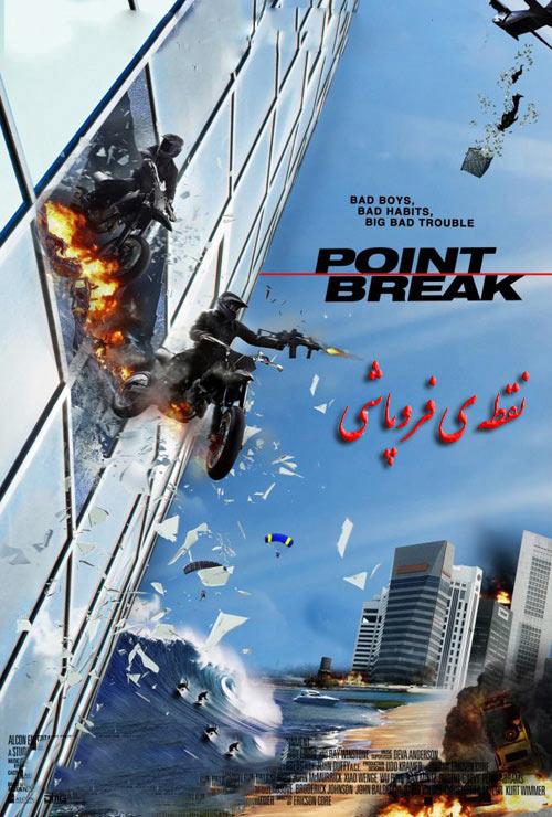 دانلود فیلم نقطه ی فروپاشی دوبله فارسی Point Break 2015