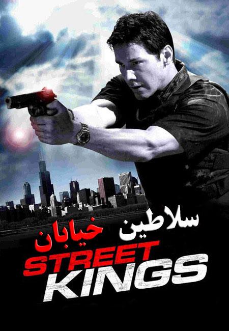 دانلود فیلم سلاطین خیابان دوبله فارسی Street Kings 2008