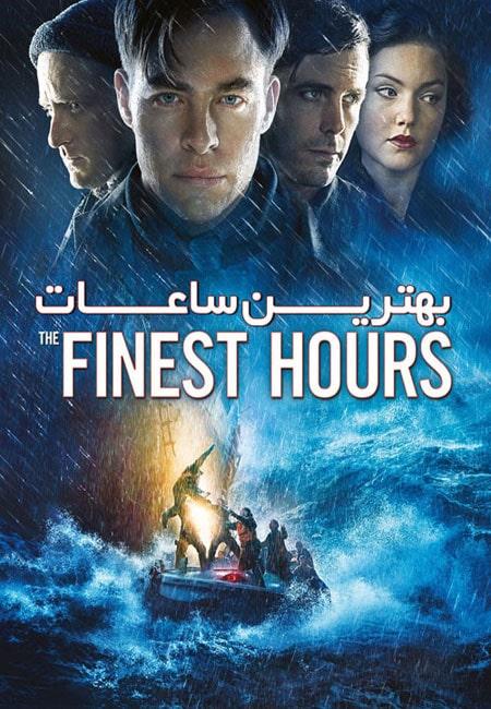 دانلود فیلم بهترین ساعات دوبله فارسی The Finest Hours 2016