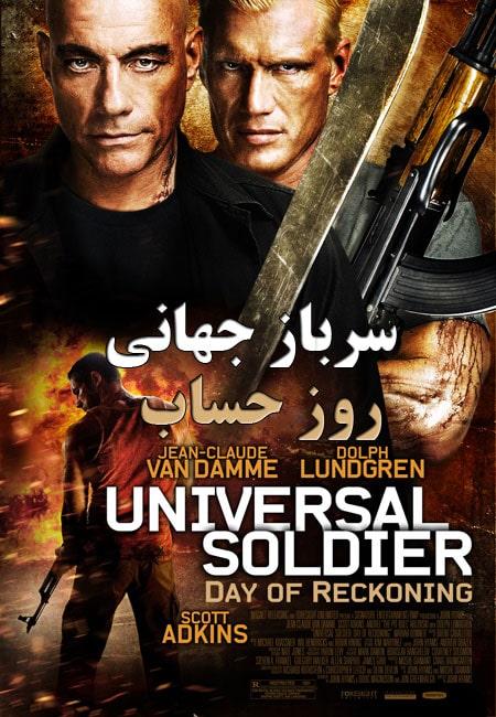 دانلود فیلم سرباز جهانی:روز حساب دوبله فارسی Universal Soldier: Day of Reckoning 2012