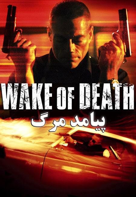 دانلود فیلم پیامد مرگ دوبله فارسی Wake of Death 2004