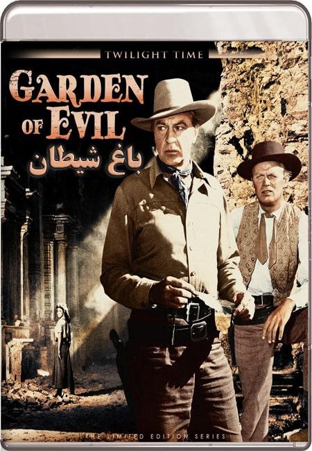 دانلود فیلم باغ شیطان دوبله فارسی Garden of Evil 1954