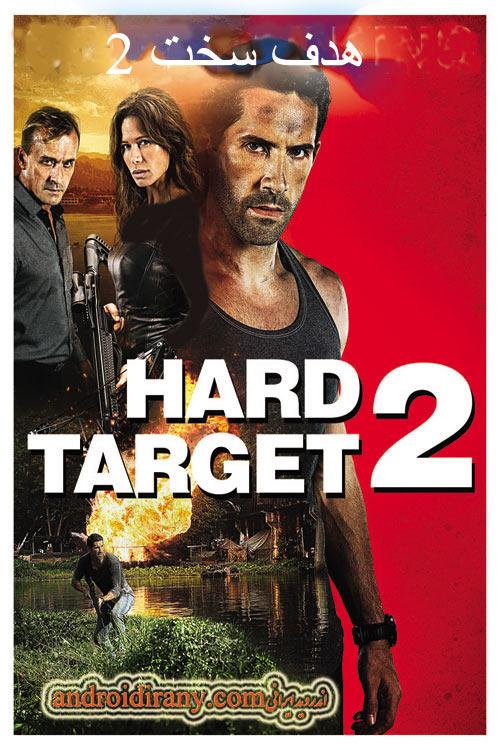 دانلود دوبله فارسی فیلم هدف سخت ۲ Hard Target 2 2016