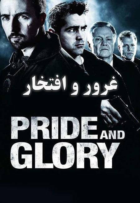 دانلود فیلم غرور و افتخار دوبله فارسی Pride and Glory 2008