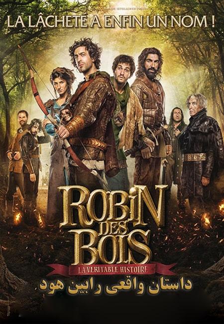 Robin Hood The true Story
