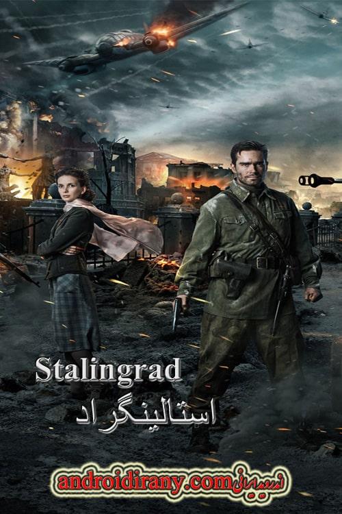 دانلود فیلم استالینگراد دوبله فارسی Stalingrad 2013
