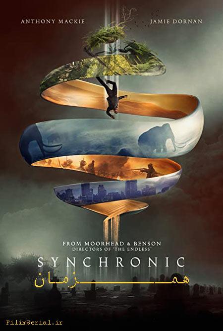 دانلود فیلم همزمان Synchronic 2019
