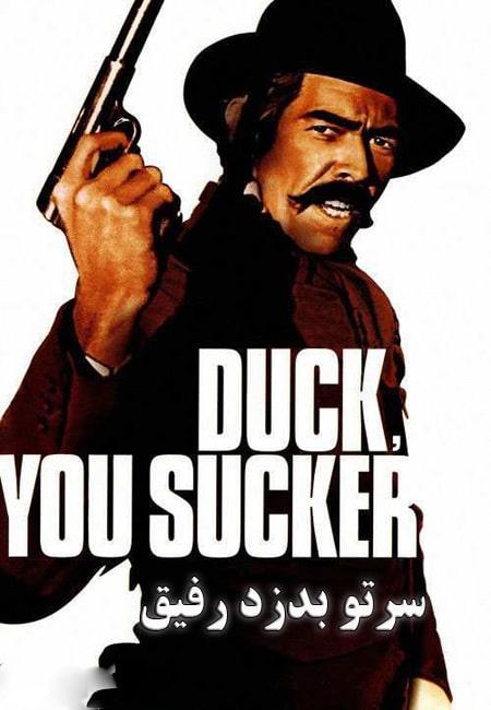 دانلود فیلم سرتو بدزد رفیق دوبله فارسی A Fistful of Dynamite 1971