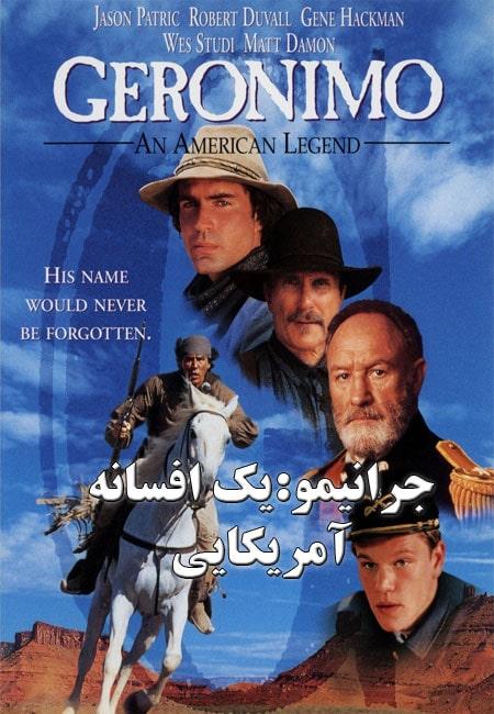geronimo an american legend