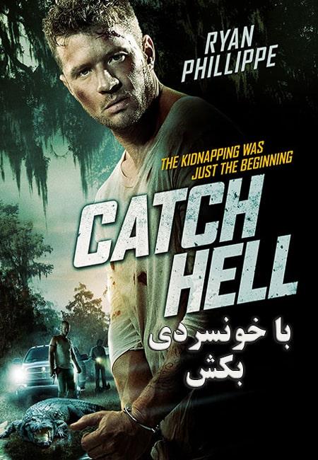دانلود فیلم با خونسردی بکش دوبله فارسی Catch Hell 2014