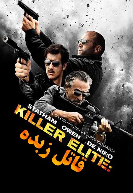 دانلود فیلمقاتل زبده دوبله فارسی Killer Elite 2011