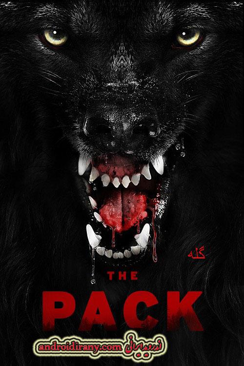 دانلود فیلم گله دوبله فارسی The Pack 2015