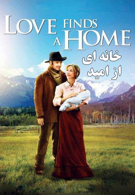 دانلود فیلم خانه ای از امید دوبله فارسی Love Finds a Home 2009