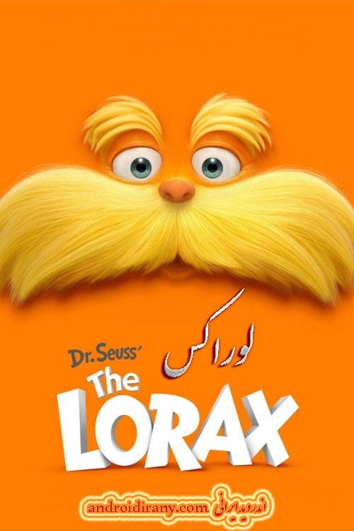 دانلود انیمیشن لوراکس دوبله فارسی The Lorax 2012