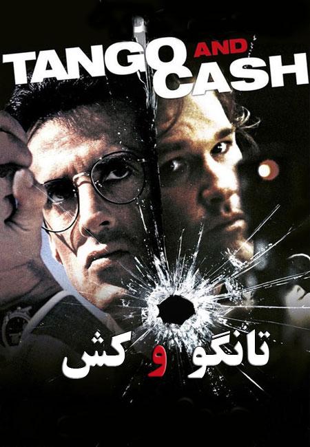 دانلود فیلم تانگو و کش دوبله فارسی Tango and Cash 1989