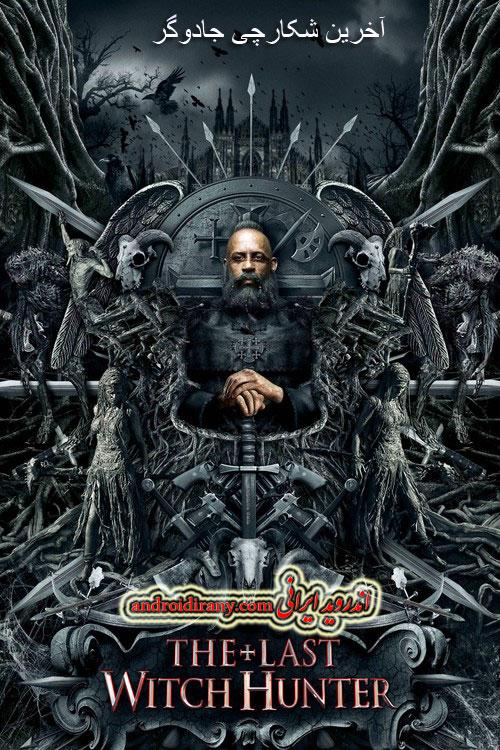 دانلود فیلم آخرین شکارچی جادوگر دوبله فارسی The Last Witch Hunter 2015
