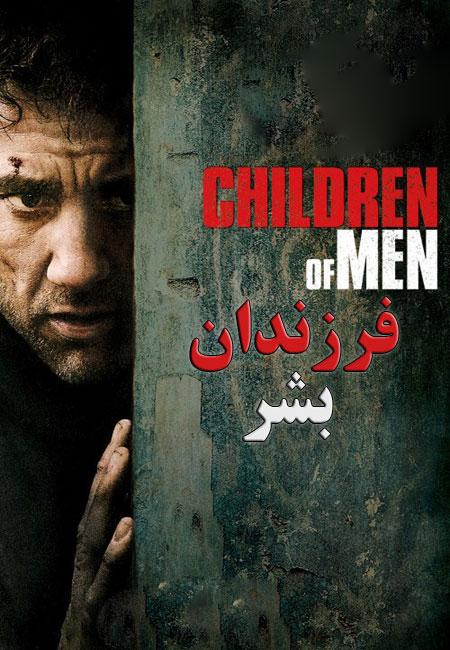 دانلود فیلم فرزندان بشر دوبله فارسی Children of Men 2006