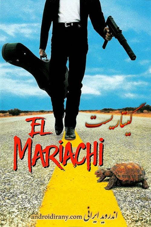 دانلود فیلم گیتاریست دوبله فارسی El mariachi 1992