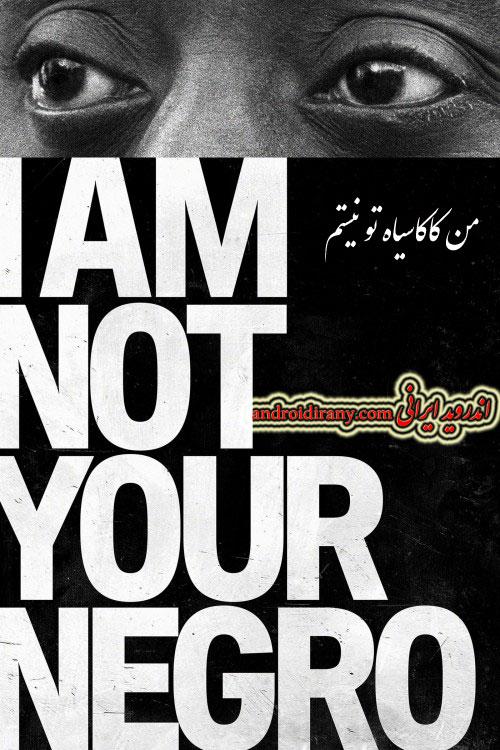 دانلود فیلممن کاکاسیاه تو نیستم دوبله فارسیI Am Not Your Negro 2016