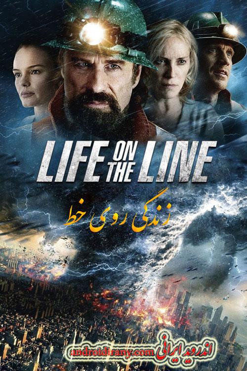 دانلود فیلم زندگی روی خط دوبله فارسی Life on the Line 2015
