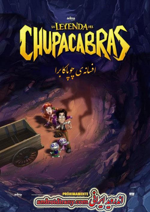 دانلود انیمیشن افسانهی چوپاکابرا دوبله فارسی The Legend of Chupacabras 2016
