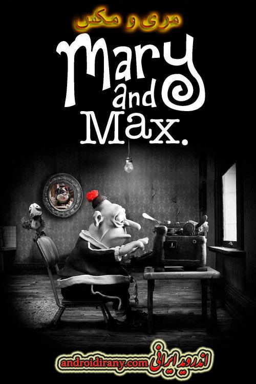 دانلود انیمیشن مری و مکس دوبله فارسی Mary and Max 2009