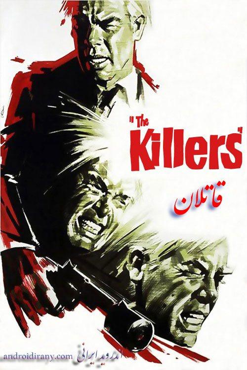 دانلود فیلم قاتلان دوبله فارسی The Killers 1964