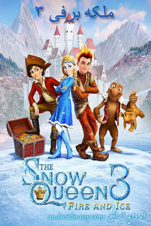 دانلود انیمیشنملکه برفی 3 دوبله فارسیThe Snow Queen 3 2016