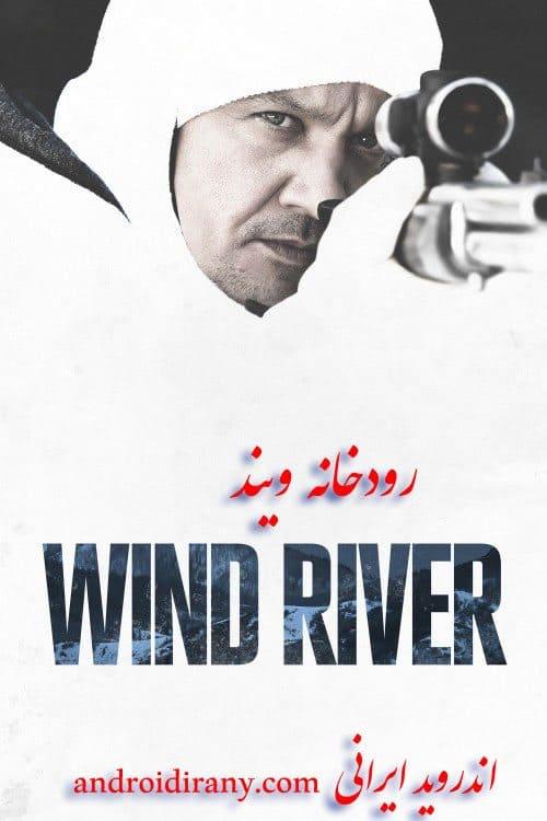 دانلود فیلم رودخانه ویند دوبله فارسی Wind River 2017