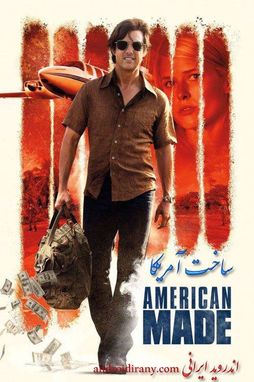 دانلود فیلم ساخت آمریکا دوبله فارسی American Made 2017