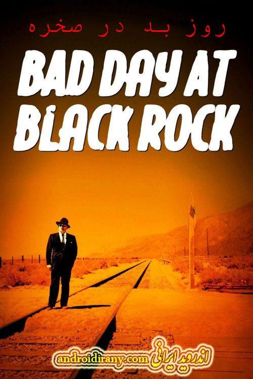 دانلود فیلم روز بد در صخره سیاه دوبله فارسی Bad Day at Black Rock 1955