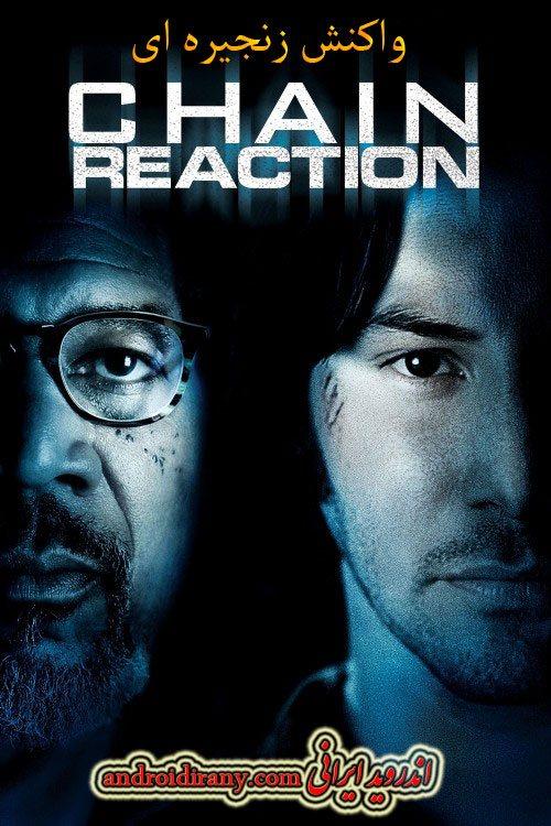 دانلود فیلم واکنش زنجیره ای دوبله فارسی Chain Reaction 1996