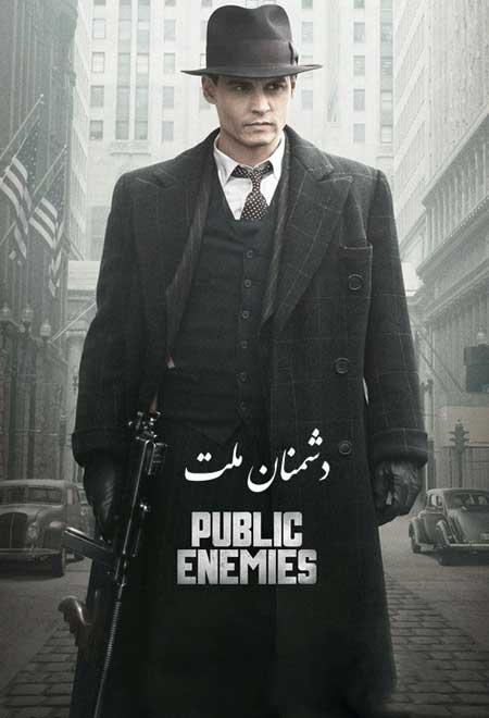 دانلود فیلم دشمنان ملت دوبله فارسی Public Enemies 2009