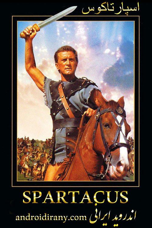 دانلود فیلم اسپارتاکوس دوبله فارسی Spartacus 1960