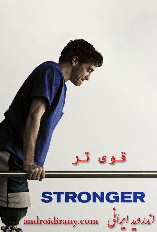 دانلود فیلمقوی تر دوبله فارسیStronger 2017