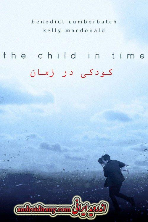 دانلود فیلم کودک در زمان دوبله فارسی The Child in Time 2017