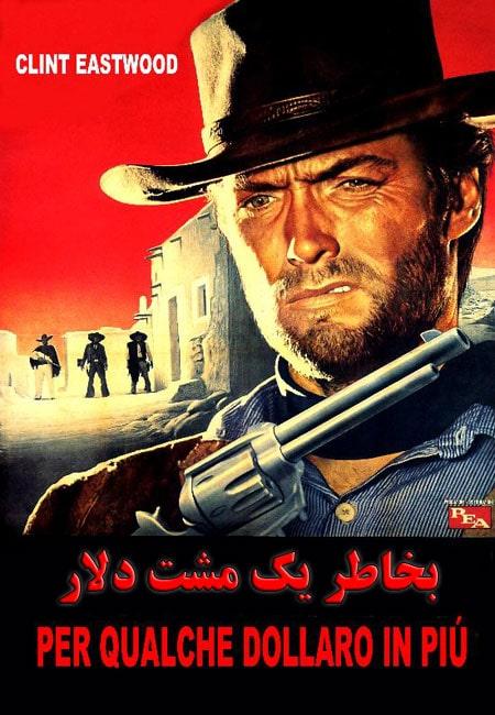 دانلود فیلمبخاطر یک مشت دلار دوبله فارسیFor a Few Dollars More 1965